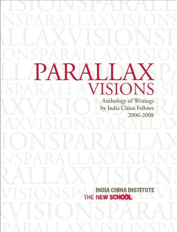 Click to download PDF copy of Parallax Visions