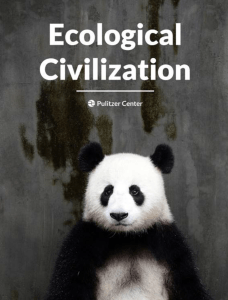 New Ecological Civilization Book