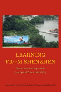 Learning from Shenzen