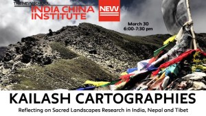 Kailash Cartographies | Closing Reception & Faculty Talk @ Aronson Gallery & Kellen Auditorium