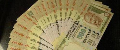 Money INR05