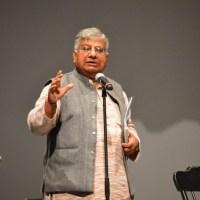 Bijoy Misra