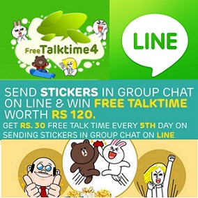 Line India Free Mobile Recharge