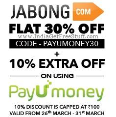 Jabong PayUmoney Offer