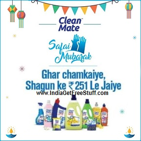 CleanMate Contest Future Pay Wallet Free Cashback Rs.251 Safai Mubarak