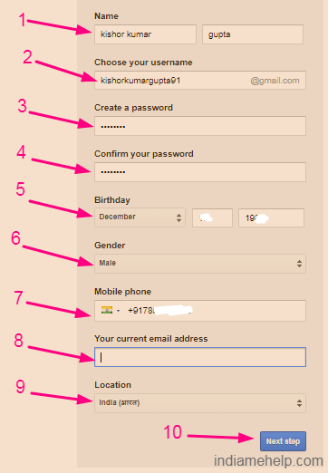gmail account opening form