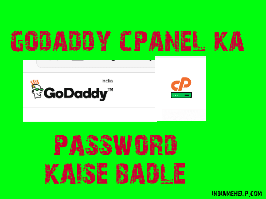 godaddy cpanel ka password kaise badle