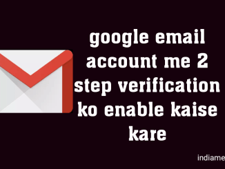 gmail account 2 step verification enable kaise kare