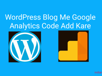 wordpress blog me google analytics code kaise add kare
