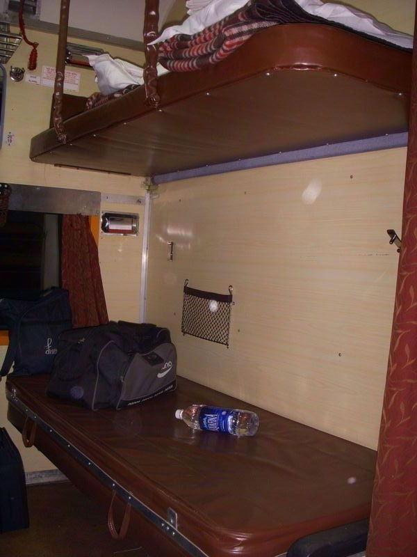 2 AC TRAIN  India Travel Forum  IndiaMikecom