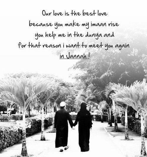 Islamic Images Quotes Wallpapers Pics Free Download