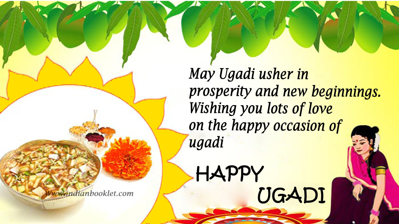 Happy Ugadi 2018 Images Photos Wallpapers For Whatsapp Status