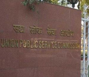 upsc-indianbureaucracy