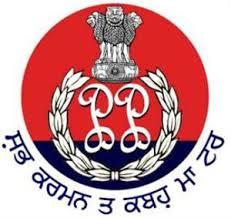 logo of panjab police