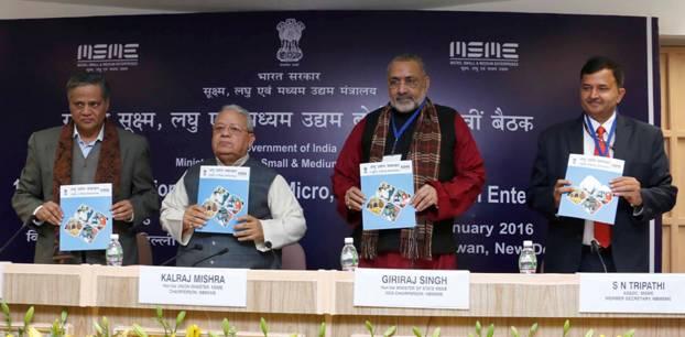 Kalraj Mishra releasing Laghu Udyog Samachar-indianbureaucracy