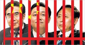 chinese anti  corruption 4