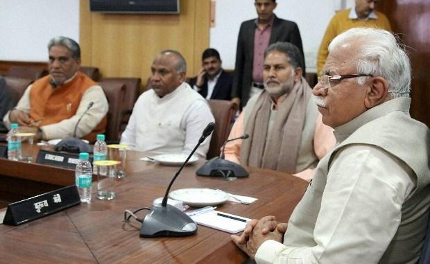 Haryana Cabinet-indianbureaucracy