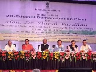 Dr. Harsh Vardhan-indianbureaucracy