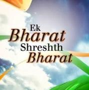 Ek Bharat Shreshtha Bharat-indianbureaucracy