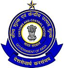 CBEC-indianbureaucracy