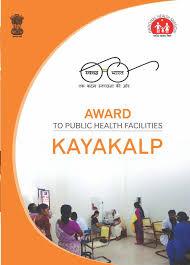 Kayakalp Fortnight-indianbureaucracy