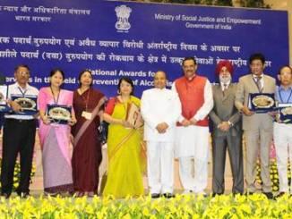 Pranab Mukherjee -indianbureaucracy