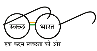 Swachh Bharat Mission-indianbureaucracy