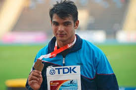 Neeraj Chopra -indianbureaucracy