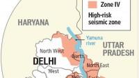 Seismic Zone_indianbureaucracyv