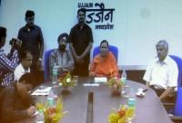 Smart Ganga City_indianbureaucracy