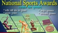 national sports awards_indianbureaucracy