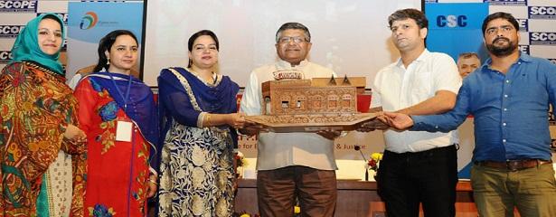 ravi-shankar-prasad-at-the-jammu-kashmir-village-level-entrepreneurs-conference