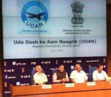 ude-desh-ka-aam-naagrikudanscheme_indianbureaucracy