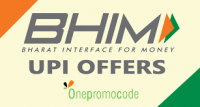 bhim-will-create-equality-indian-bureaucracy