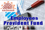 central-provident-fund-commissioner-indian-bureaucracy