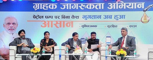 customer-awareness-campaigns-indian-bureaucracy