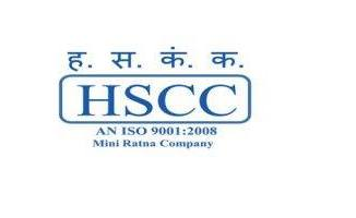 hscc-dividend-16-85-cr-2015-16-indian-bureaucracy-indianbureaucracy