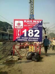 helpline-number-182-for-women-in-railways-indian-bureaucracy