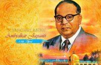 indianbureaucracy-greets-all-indians-on-ambedkar-jayanti