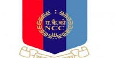 ncc-celebrates-68th-anniversary-indian-bureaucracy-indianbureaucracy