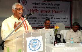 nidhi-aapke-nikat-programme-indian-bureaucracy