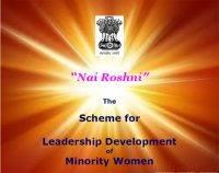 Nai Roshni Scheme-indianbureaucracy-indian bureaucracy