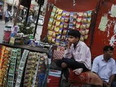 new-tobacco-licensing-policy-indian-bureaucracy