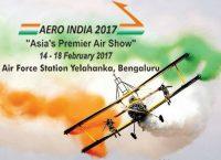 AERO India International seminar -IndianBureaucracy