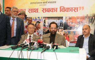 Mukhtar Abbas Naqvi inaugurates Hunar Haat-Indian Bureaucracy