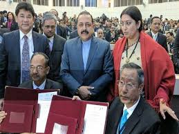 NEC & Ministry of Textiles sign MoU -Indian Bureaucracy