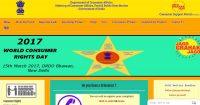 online Portal-IndianBureaucracy