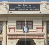 Bihar Legislature -indianbureaucracy