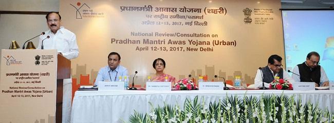 M. Venkaiah Naidu addressing at the National Conference -IndianBureaucracy