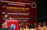 Prakash Javadekar Exhorts for Ethical Practices in Medical Profession -indianbureaucracy
